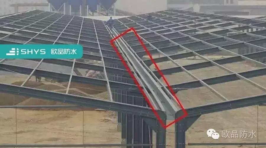 【欧品防水】钢结构屋面漏水渗漏的原因及防水维修措施