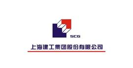 【欧品客户】上海建工