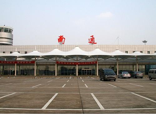 南通兴东机场防水工程案例