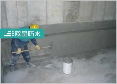 (渗透结晶型防水涂料)地下室防水维修方案