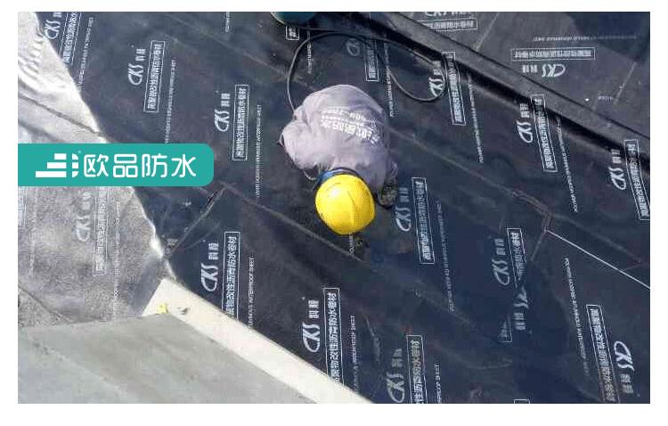 (SBS卷材)混凝土厂房屋面防水维修方案